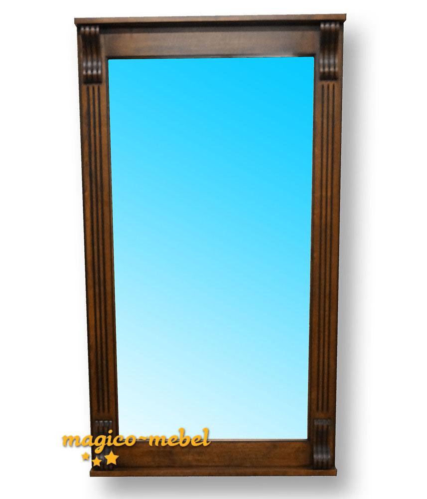 Зеркало 71